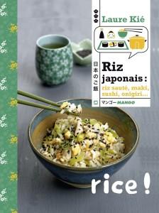 Rice!