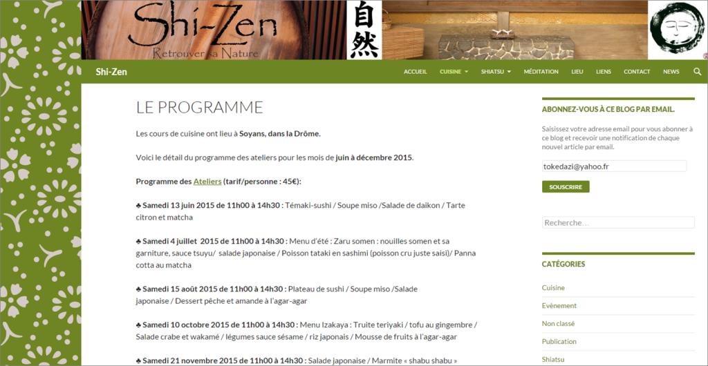 shi-zen