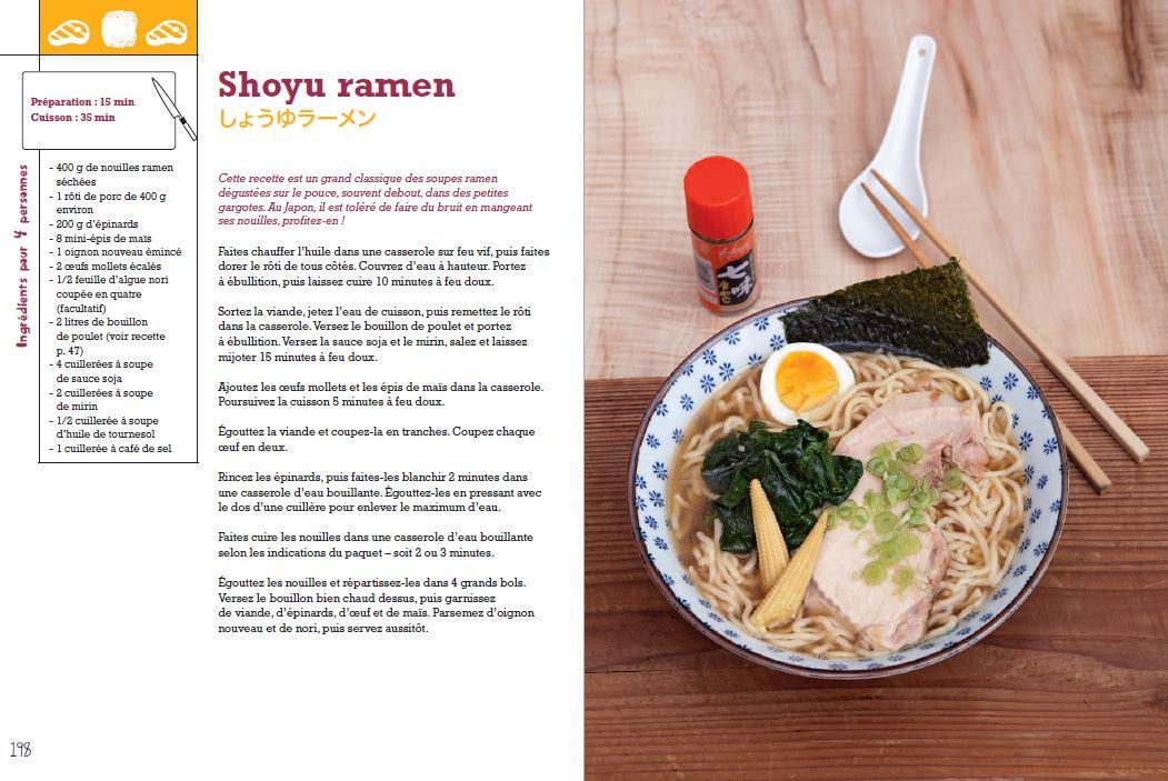 Le Grand Livre De La Cuisine Japonaise Laure Kie