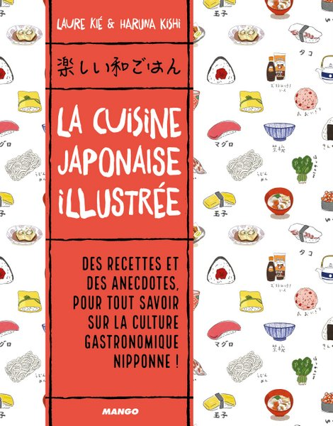 Laure Kie Cuisine Franco Japonaise