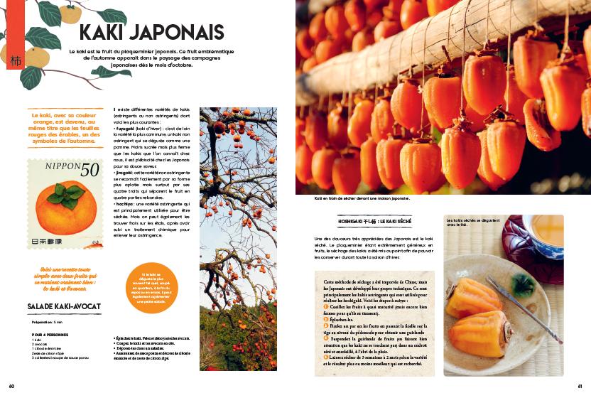 Japon Gourmand Voyage Culinaire Au Pays Du Soleil Levant Laure Kie